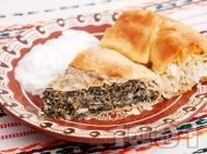 Рецепта Зелник с коприва, спанак, сирене и праз лук (с мая)